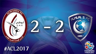 Al Wahda vs Al Hilal SFC (AFC Champions League 2017 : Group Stage - MD3) 2017 Video