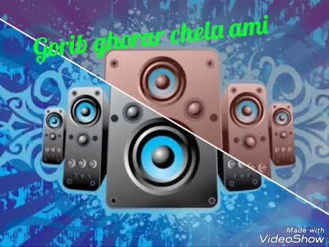 Gorib ghorar chela ami Baul dj ( dj Sanjay and moslem ) Awesome Dance (Mixed Sanjay ) Indira Colony