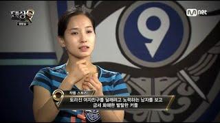 리안 ( 라치카 ) - 엠넷 댄싱9 시즌2 출연분 - 2014