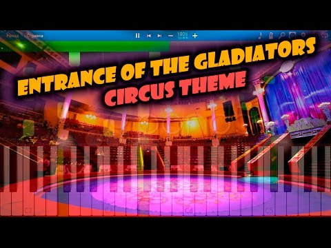 Entrance of the Gladiators - Circus Theme Ringtone (Цирковая Тема)