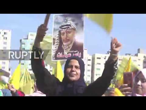State of Palestine: Thousands mark anniversary of Arafat's death in Gaza