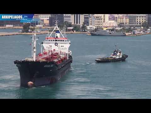 AEGEAN ROSE - Oil Products Tanker  IMO: 7729019