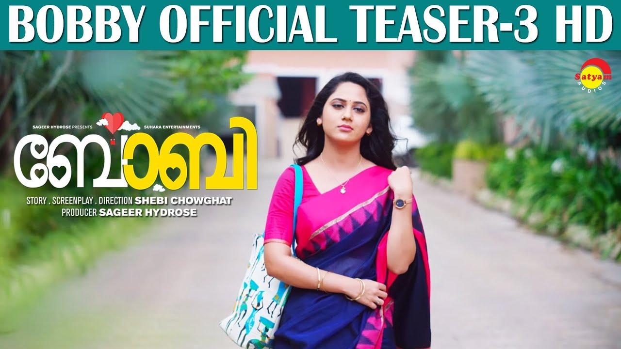 Bobby Official Teaser 3 Hd Niranj Miya New Malayalam Film