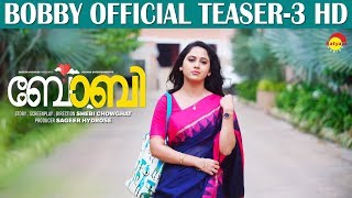 Bobby Official Teaser 3 HD | Niranj | Miya | New Malayalam Film