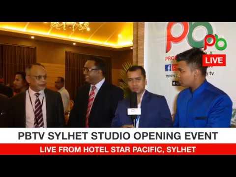 Probash Bangla TV - Sylhet Studio Opening Event