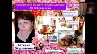 Проект Онлайн-ПРО Команда Лилии Большаковой