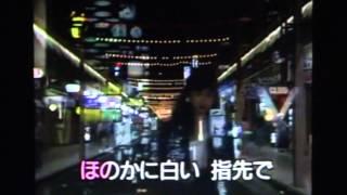 「新潟ブルース」は美川憲一とロス・プリモスの競作で、1967年に発売さ...