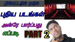HOW TO NEW MOVIES DOWNLOAD & ONLINE PLAY-TTT