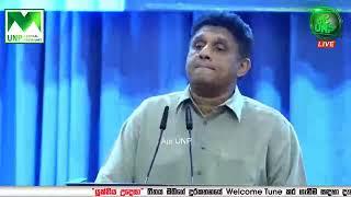 unp-deputy-leader-sajith-premadasa-s-speech-in-unp-organizers-meeting