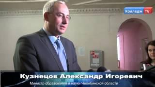 Новости Колледж TV - Worldskills Russia