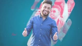 وليد العسل - بله (النسخة الاصلية) | (Waleed Alaasal - Bala (Official Audio
