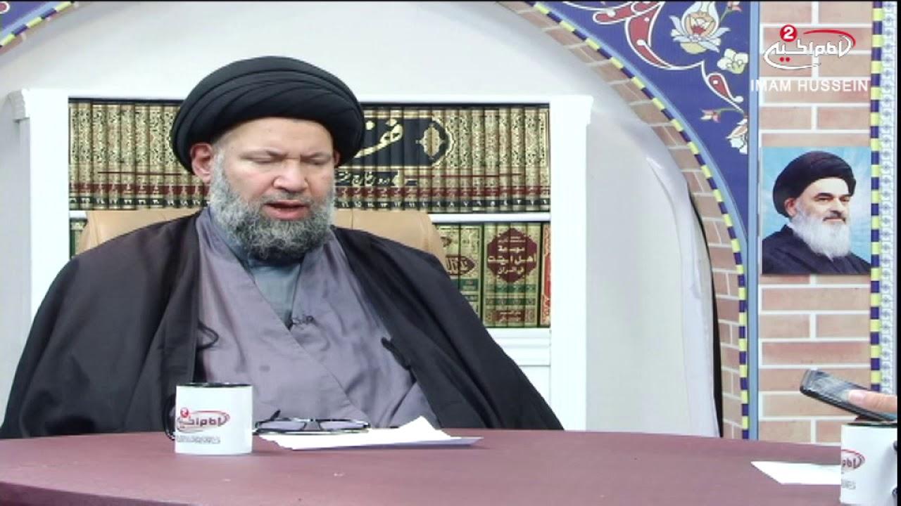 هل التاتو يمنع الوضوء سماحة العلامة السيد ظافرا لفياض الحسيني Youtube
