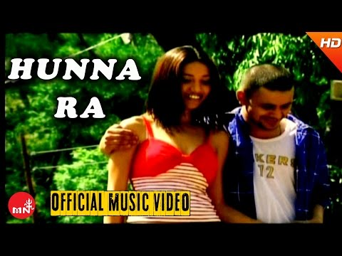 HUNNA RA - Cool Pokhrel | Nepali Old Hits Song