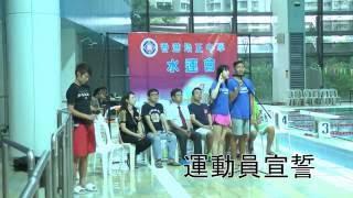 香港培正中學 水運會花絮2016
