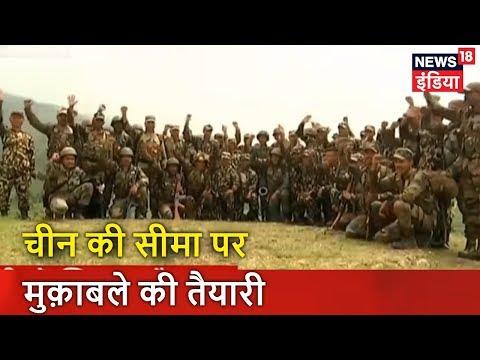 चीन की सीमा पर मुक़ाबले की तैयारी | चीन के ख़िलाफ़ 'प्लैन 300' | News18 India