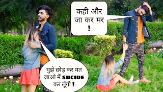 Breakup Prank || Prank On Girlfriend Emotional || Boyfriend Prank On grilfriend || JAY BHAI