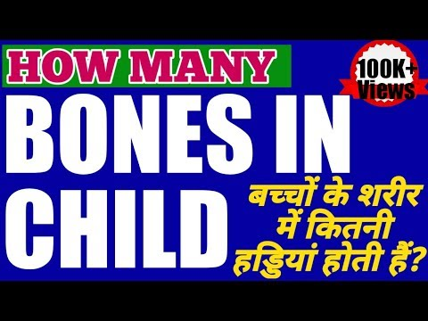 How Many Bones In Child How Many Bones Are There In New Born Babies