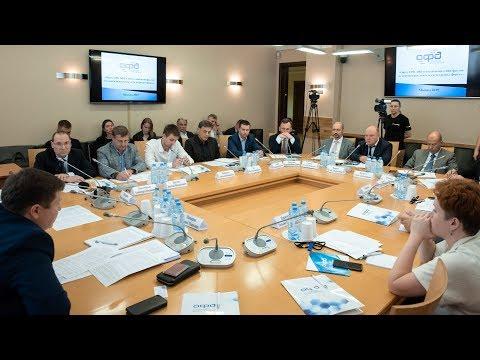 Круглый стол «Реклама финансовых услуг на примере рынка форекс» - 09.07.2019