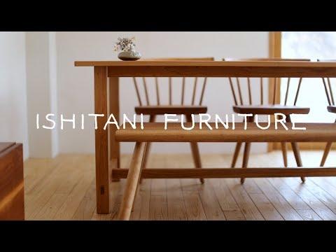 ISHITANI - Making a Cherry Dining Table