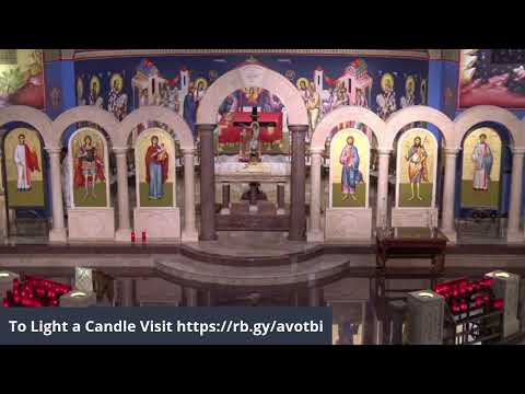 St Gerasimos Liturgy