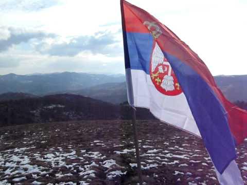 ВРТИНЕ - прелепи део Србије - VRTINE - beautiful part of Serbia (village).AVI