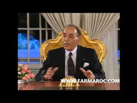 FARMAROC : Invité Spécial - Hassan II - 2 mai 1996 (vidéo inédite)