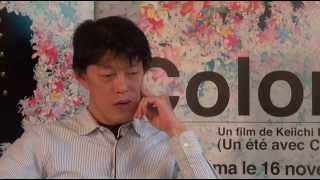 Colorful - Interview De Keiichi Hara [VOSTFR]