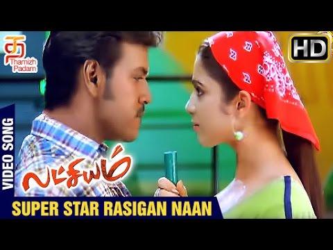 Lakshyam Tamil Movie Songs | Super Star Rasigan Naan Video Song | Lawrence | Charmi | Thamizh Padam