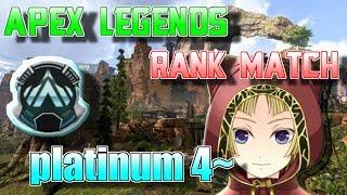 【Apex Legends】珍しくフルパランクマ【PS4】