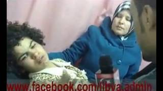 قصة غريبة لتعذيب طفلة ليبية