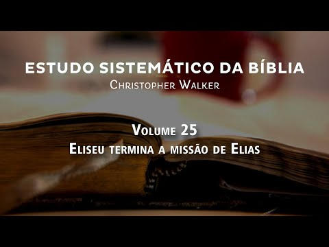02/03/14-ESB-O Significado da Porção Dobrada-Christopher Walker