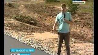 Глава региона посетил Устьянский район, где возводят лыже-ролерную трассу мирового уровня(В Устьянском районе сегодня шумит