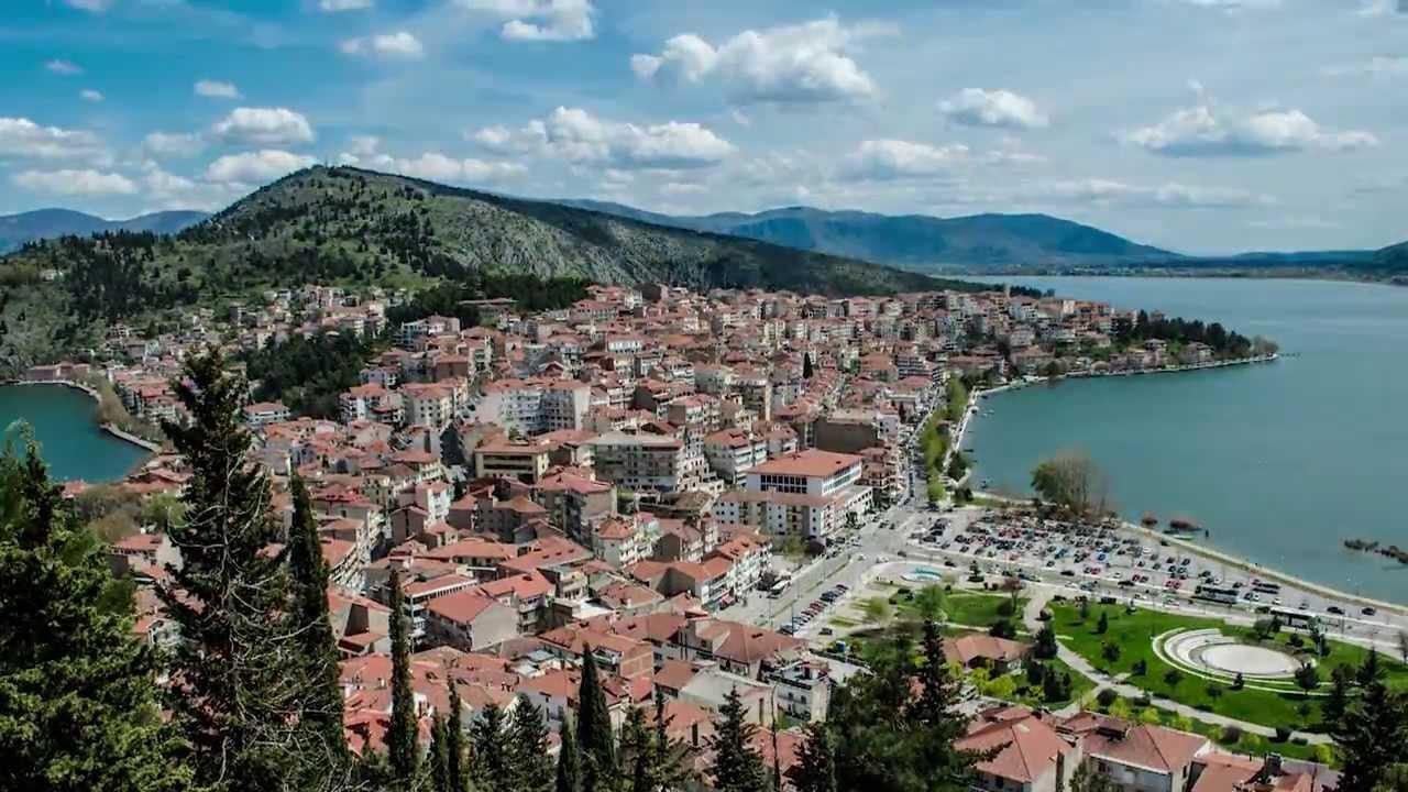 Kastoria (HD) - YouTube