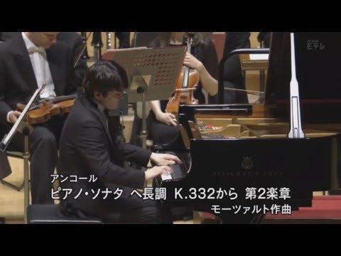 조성진 Seong Jin Cho -  Mozart Sonata No. 12 K 332 in F major (Encore). Concert in Japan 2017