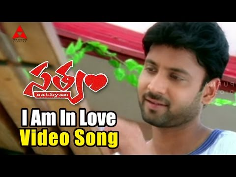 I Am In Love Romantic Video Song || Satyam Movie || Sumanth, Genelia Dsouza