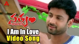 Video I Am In Love Romantic Video Song || Satyam Movie || Sumanth, Genelia Dsouza download MP3, 3GP, MP4, WEBM, AVI, FLV Desember 2017
