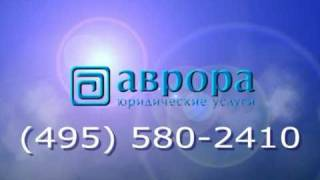 видео регистрация фирм