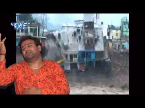 Kedar Nath Me - Dil Bole Bhole Bhole - Devendra Pathak - Bhojpuri Shiv Bhajan - Kanwer Song 2015