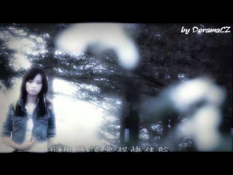 Ivy Chen MV- 陳意涵 (陈意涵) Chen Yihan / Song: Tian Xin- Wo Hen Hao (I'm Fine)