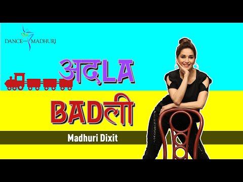 Adla Badli with Madhuri Dixit Nene  | Dance With Madhuri