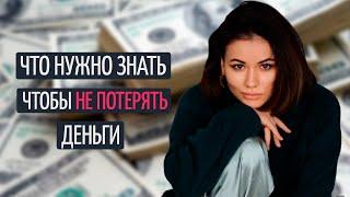 Куда вложить 1000 рублей и куда не стоит инвестировать | мои инвестиции
