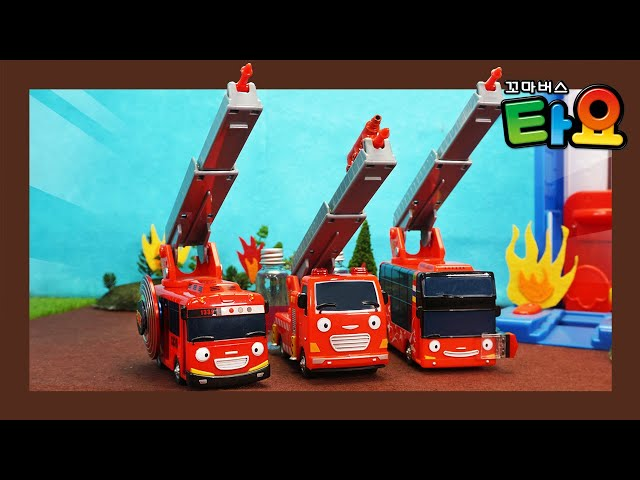 Fire Truck and Rescue Team! Go Save People! l Red Rangers l Tayo Toy Adventure