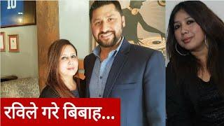 रवि लामिछाने र निकिताले गरे बिबाह, पुर्व पत्नीले दिईन् बधाई | Rabi Lamichhane marriage, Neekita