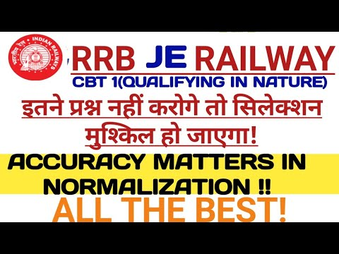 LAST MOMENT TIPS FOR RRB JE ASPIRANTS RAILWAY JUNIOR ENGINEER CBT 1 EXAMINATION ALL THE BEST