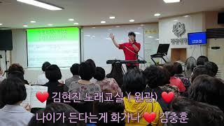 김현진 노래교실 ?♀️ 광주 금호 원광신협(월) ?…