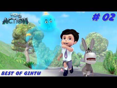 Best of Gintu - Part 2 | Vir the Robot Boy | Mixed Gags for kids | WowKidz Action - Как поздравить с Днем Рождения