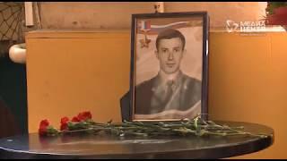 Школе в Мурманской области присвоено имя Сергея Перца