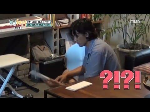 훈남 배우 김민준의 혼남 라이프! [모던 패밀리 24회]
