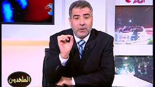 الملحدون مع د. عبد الدايم كحيل | نشأة وتطور الكون بالدليل العلمي 19-9-2017