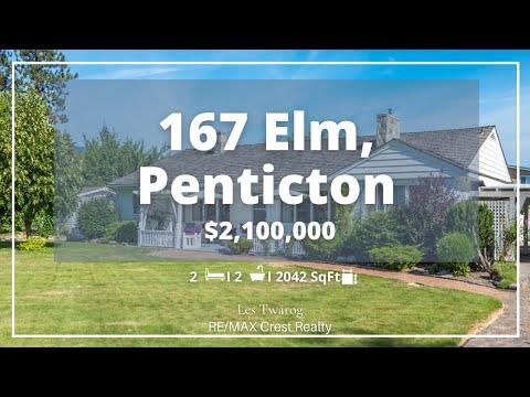Sakha Lake Waterfront Property - 167 Elm Street Penticton, BC, V2A 3W1